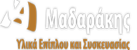 Μαδαράκης - Υλικά Επιπλοποιίας και Συσκευασίας στην Θεσσαλονίκη
